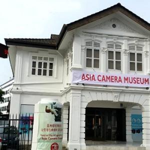 asia-camera-museum