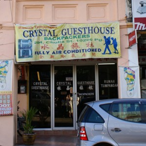 crystal-guesthouse