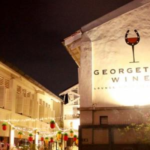 georgetown-wines