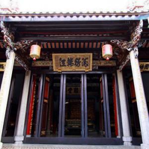 han-jiang-ancestral-temple