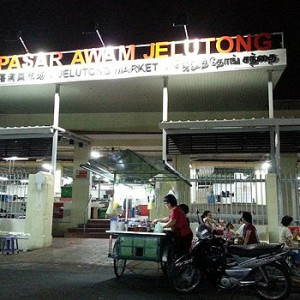 jelutong-market-hawker-centre