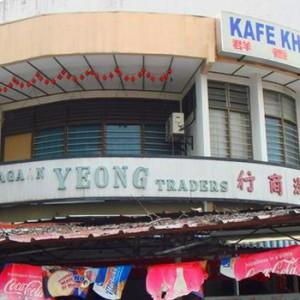 kafe-khoon-hiang
