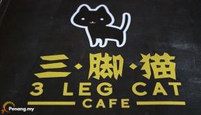 legcat1-2