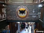 Owl Museum B2 entrance. Turn left to B3 entrance.
