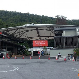 penang-hill-entrance