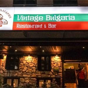 vintage-bulgarian